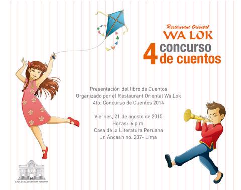invitacion_presentacion